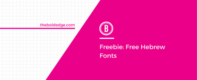Freebie: Free Hebrew Fonts