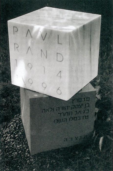 Paul Rand Tombstone